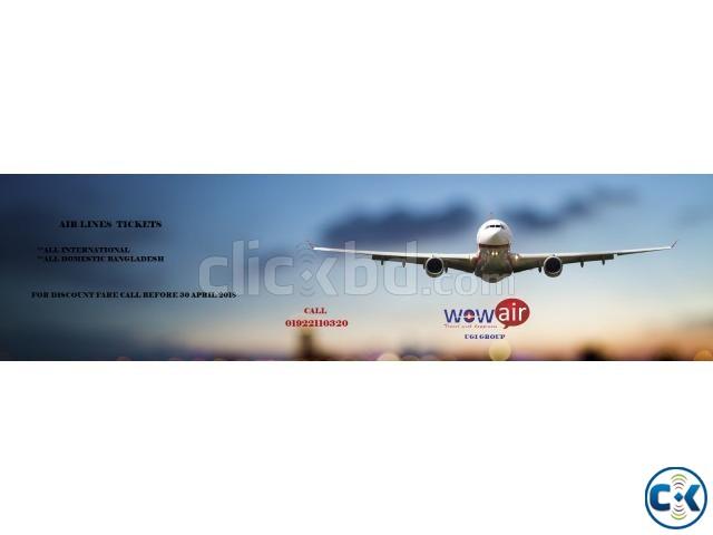 Airlines Reservation | ClickBD large image 0