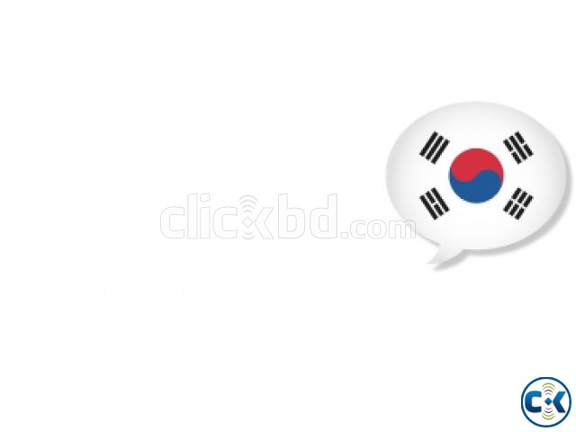 KOREAN LANGUAGE INSTITUTE DHAKA | ClickBD large image 0