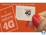 Vip 4G Sim Low Price