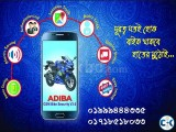 Adiba GSM Bike Security