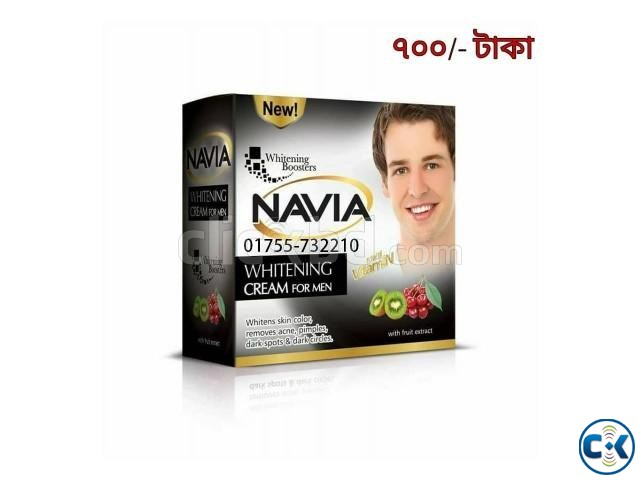 Navia Whitening Cream For Men | ClickBD