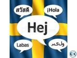 Swedish Language Institute Dhaka
