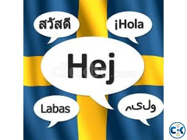Swedish Language Institute Dhaka | ClickBD large image 0