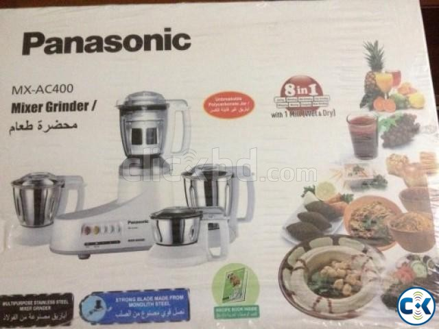 Panasonic Mixer Grinder MX AC400 | ClickBD large image 0