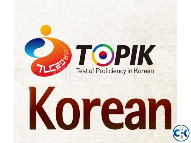 Korean Language Dhaka | ClickBD large image 0