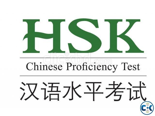 Beginner Chinese Language in Dhaka | ClickBD large image 0