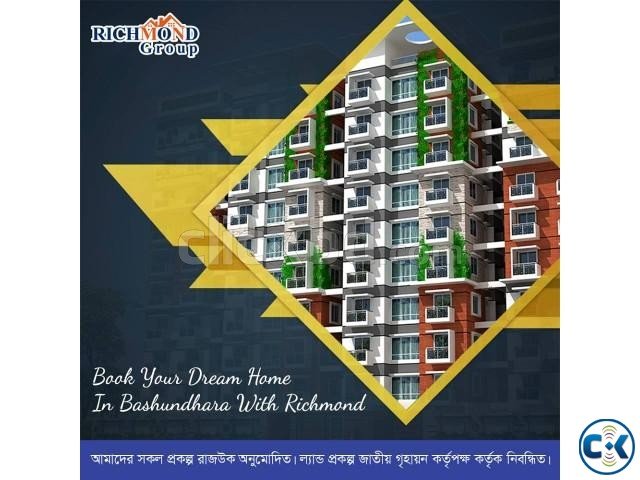 LUXURIOUS FLAT BESIDE APOLLO HOSPITAL | ClickBD large image 0