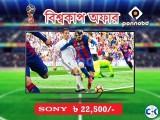 Sony Bravia World Cup Offer 32 to 65