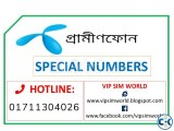 GP ALL SERIAL SIM CARDS CHEAP RATE IN BD