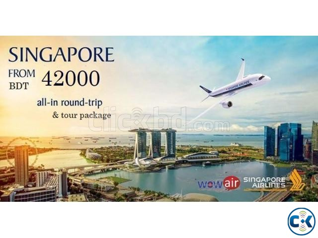 Singapore Tour Package | ClickBD large image 0