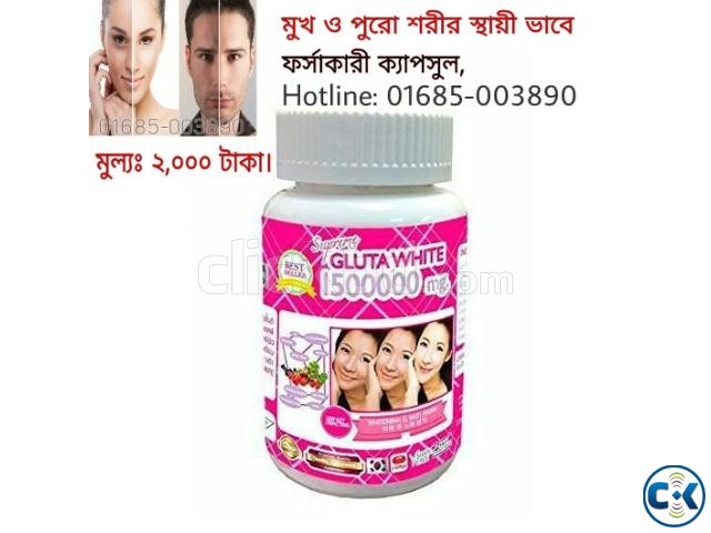 Gluta White Fairness Capsule | ClickBD large image 0