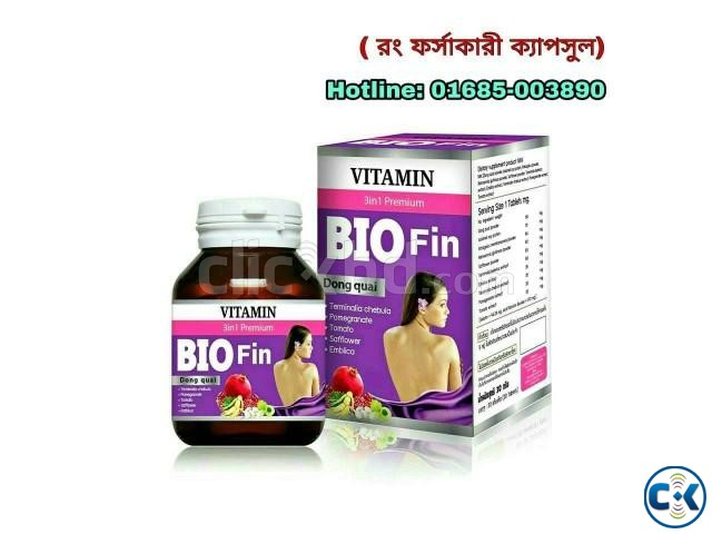 Bio Fin Vitamin 3in1 Premium | ClickBD large image 0
