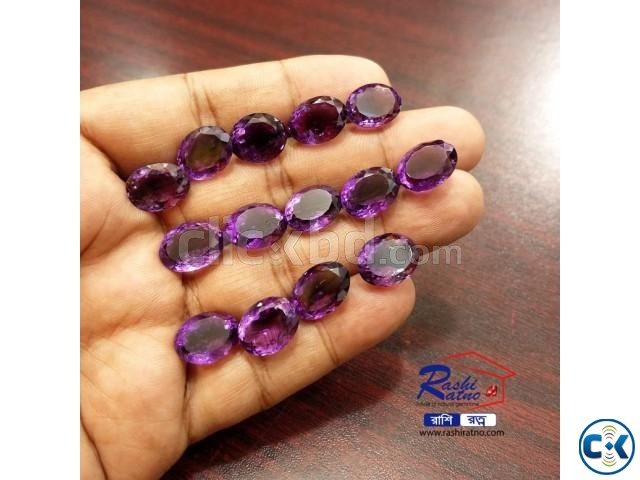 Amethyst Stone  | ClickBD large image 0