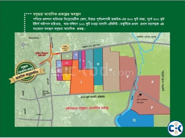 3 katha plot in Bashundhara P extension | ClickBD large image 0