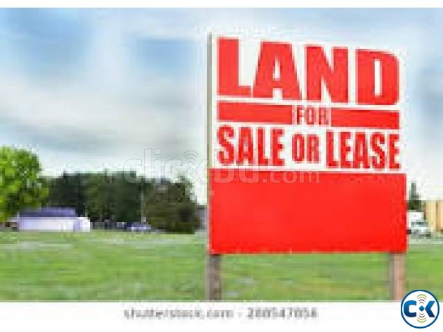 Land for lease | ClickBD large image 0