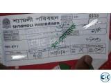 Dhaka To DInajpur Bus Ticket Eid Ul Fitr 14th June 2018