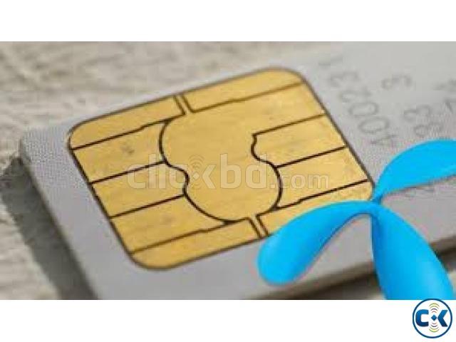 01711 VIP SIM OF GRAMEENPHONE  | ClickBD large image 0