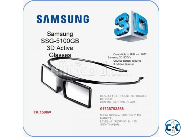 Samsung SSG-5100GB 3D Active Glasses BD   ClickBD large image 1