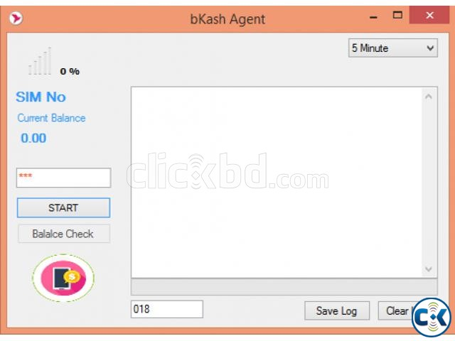 Automatic bKash software Ramadan 2018 Hot Offer  | ClickBD large image 2