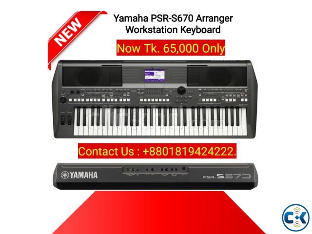 Yamaha PSR S670 61-Key Arranger Workstation Keyboard. | ClickBD large image 0