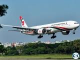 Dhaka To Jessore Flight Ticket Fare Comparison in 2018