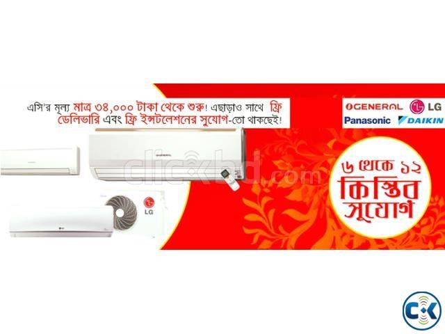 General 1.5 Ton AC Price in Bangladesh I ASGA18FTTC | ClickBD large image 0