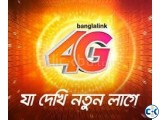Banglalink nice sim sell