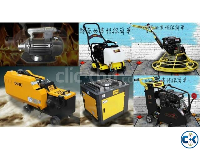 Construction Equipments | ClickBD large image 0