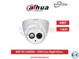 Dahua 4 megapixel IP Camera