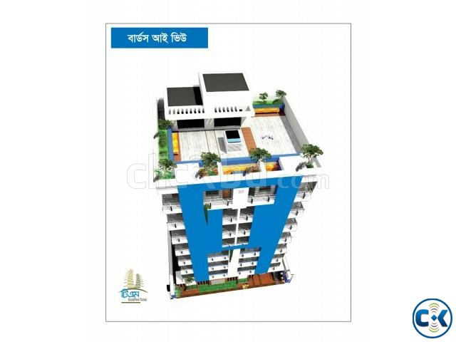 1235 sft 3 Bed Uttar Badda | ClickBD large image 0