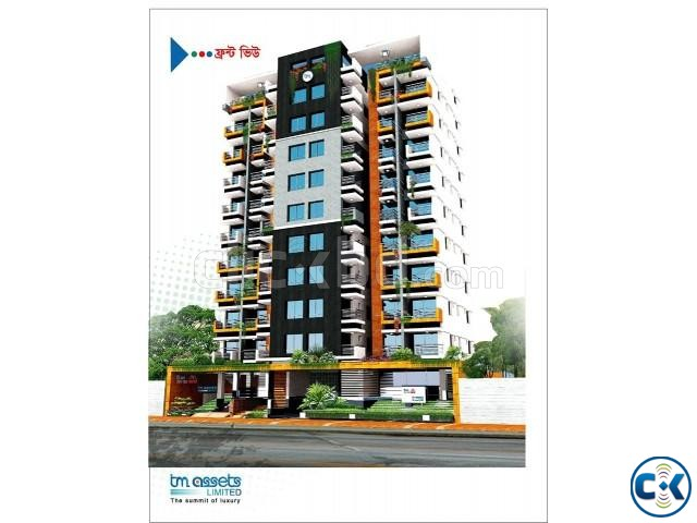 1830 Sft 4 Bed Flat For Sell Bashundhara R A | ClickBD large image 0