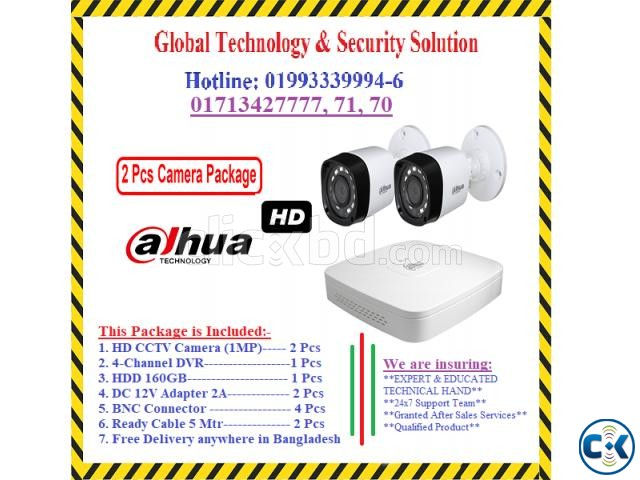 2-Pcs HD CCTV Camera Complete Package | ClickBD large image 0