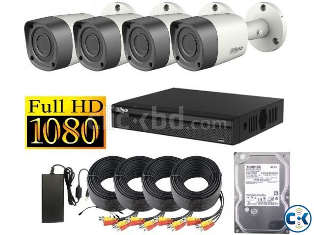 4-Pcs HD CCTV Camera Complete Package | ClickBD large image 0
