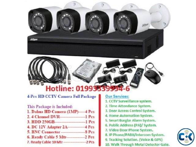 4-Pcs HD CCTV Camera Complete Package | ClickBD large image 1
