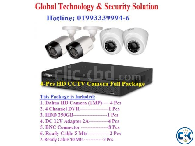 4-Pcs HD CCTV Camera Complete Package | ClickBD large image 2