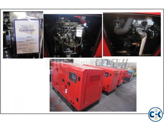 Generator 24 KW 300 KVA Weichai   ClickBD large image 0