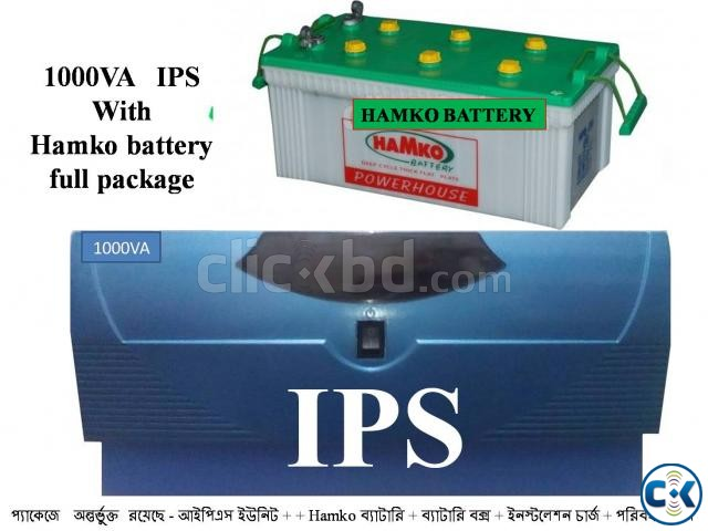 IPS UPS-1000VA Hamko Battery in Discount | ClickBD large image 0