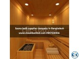 6.kw sauna machine bangladesh