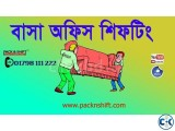 Dhaka Shifting Service Dhaka Moving Service