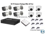 CC Camera Package Offer 8 Pcs