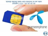 Sim Card V.I.P 100 Safety