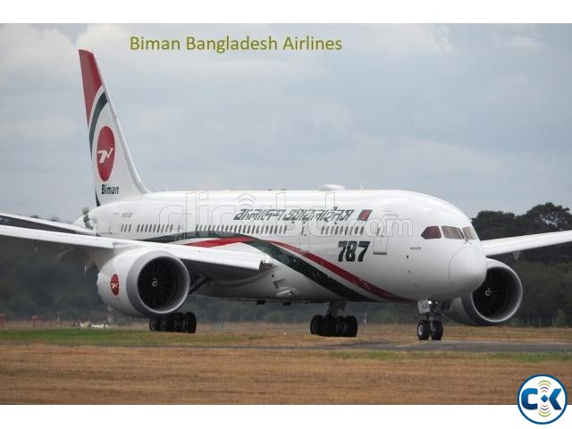 Dhaka To Dammam Flight Ticket Fare Comparison in 2018   ClickBD large image 0