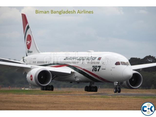 Dhaka To Belgrade Flight Ticket Fare Comparison in 2018 | ClickBD large image 0