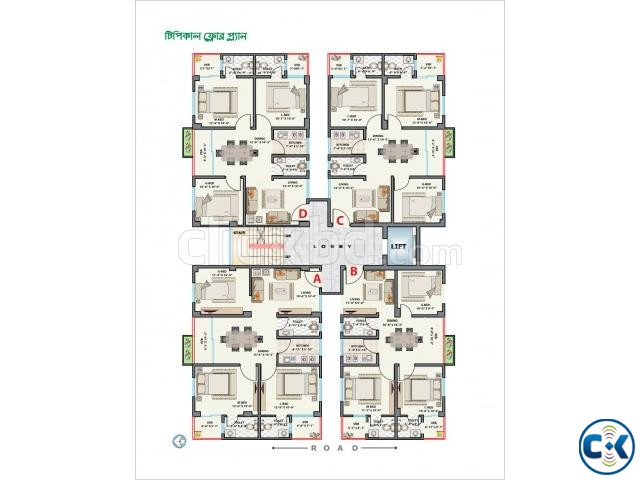 1030 Sft 3 Bed Flat West Rampura | ClickBD large image 1