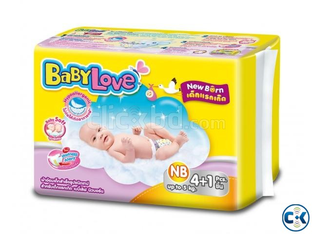Easy Tape Baby Diaper - NB Up to 5 kg - 5pcs | ClickBD large image 0