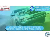 Rent A Car Service Dhaka In Bangladesh