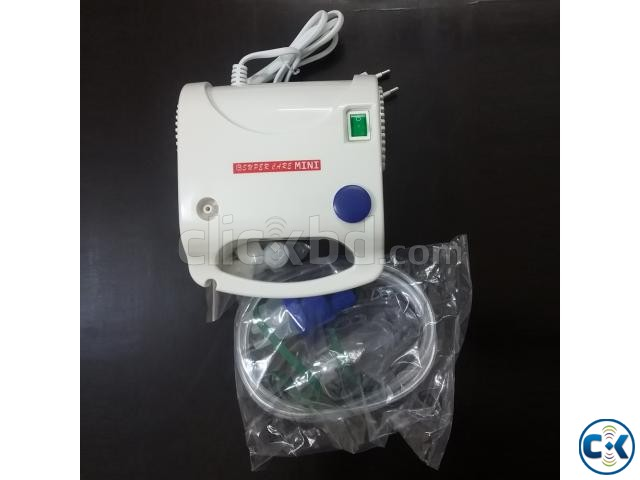 Super Care Nebulizer Machine Made in Italy 2 Years Warranty   ClickBD large image 0
