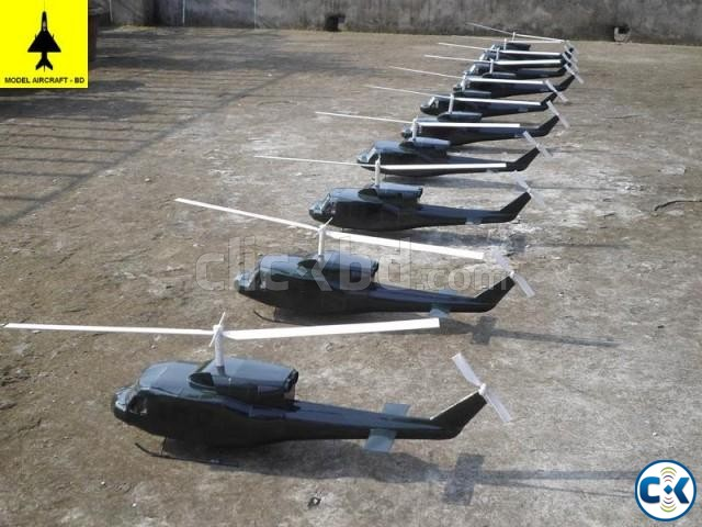 B-212 Helicopter Model Aircraft  | ClickBD large image 0