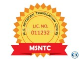 Translation Notary Public M.S. NETWORK TRANSLATION CENTRE
