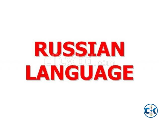 Russian language course in Dhaka Uttara | ClickBD large image 0